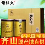 谢裕大 六安瓜片200g礼盒装茶叶绿茶礼品茶送礼